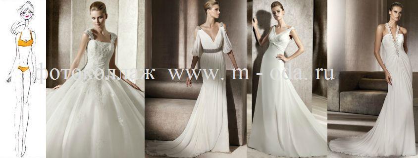 Свадебное платье для каждого типа фигуры