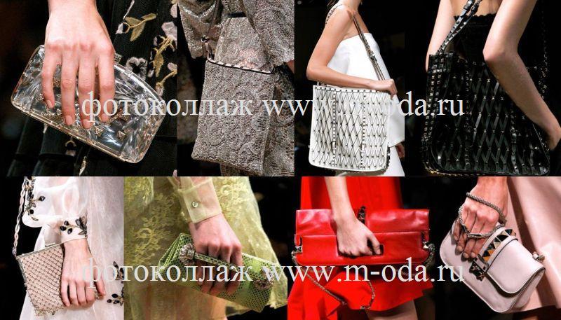 сумки 2012