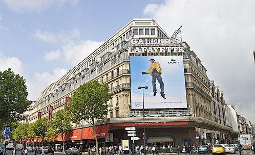 Galeries Lafayette галереи Лафайет