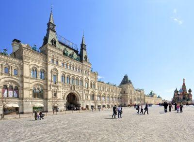 Торговый Дом ГУМ Москва