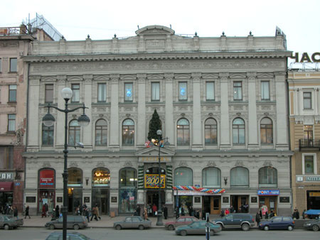 Петербургский Пассаж (Торговый Дом «Пассаж»)
