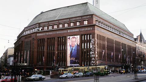 Stoсkmann Хельсинки
