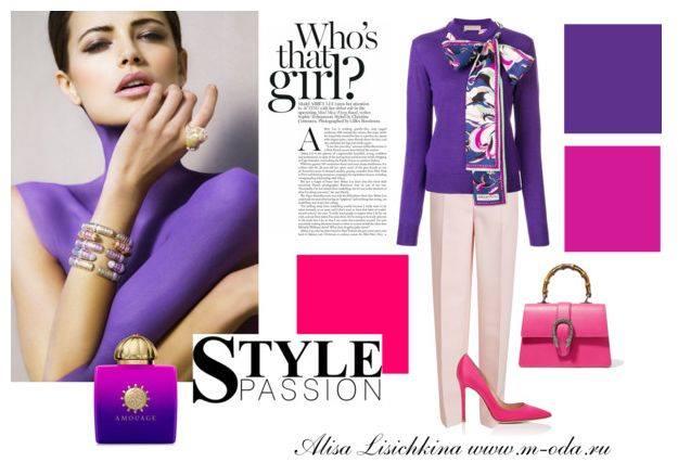 мода,стиль, как выбрать одежду